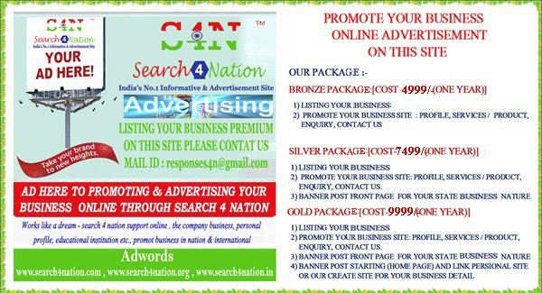 Search 4 Nation India S No 1 Informative Amp Advertisement